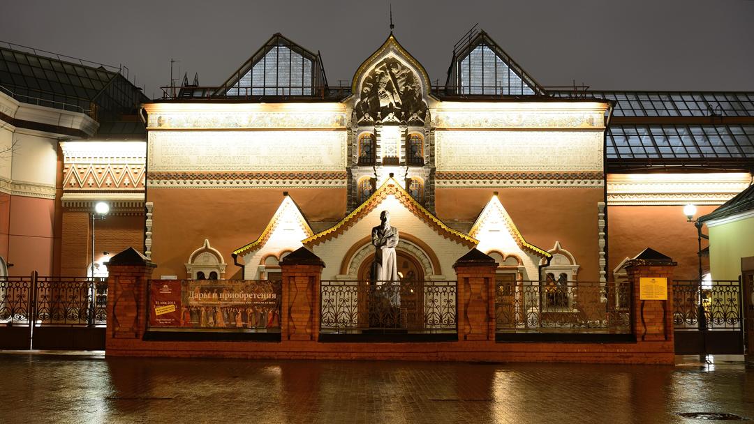گالری تریتیاکوف مسکو