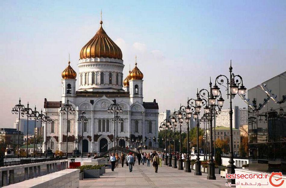 Photo of کلیسای عیسی منجی مسکو