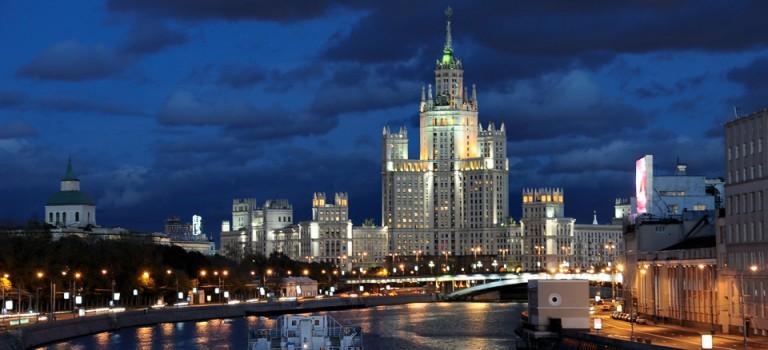شهر مسکو | moscow