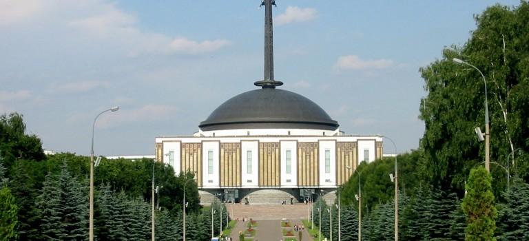 موزه جنگ جهانی دوم مسکو | موزه جنگ مسکو