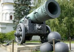 شاه توپ کرملین مسکو