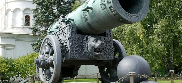 شاه توپ کرملین | Tsar cannon