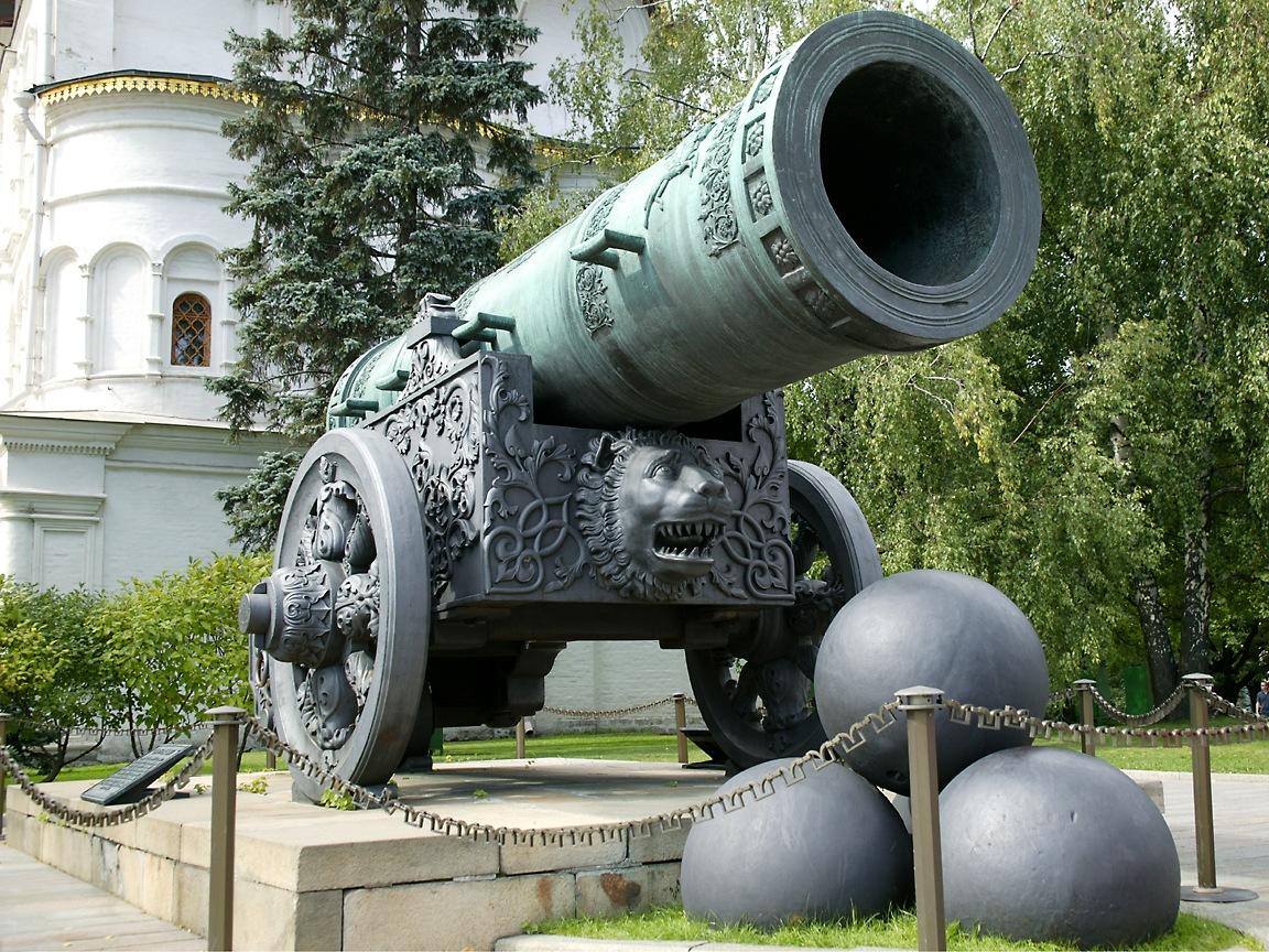 Photo of شاه توپ کرملین | Tsar cannon