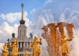 پارک ودنخا مسکو روسیه
