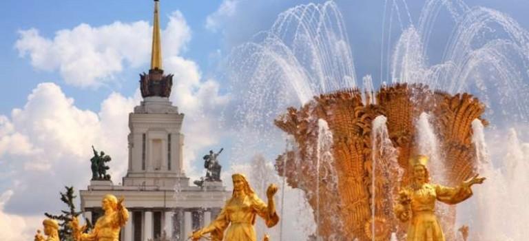 پارک ودنخا مسکو روسیه | VDNKH Park
