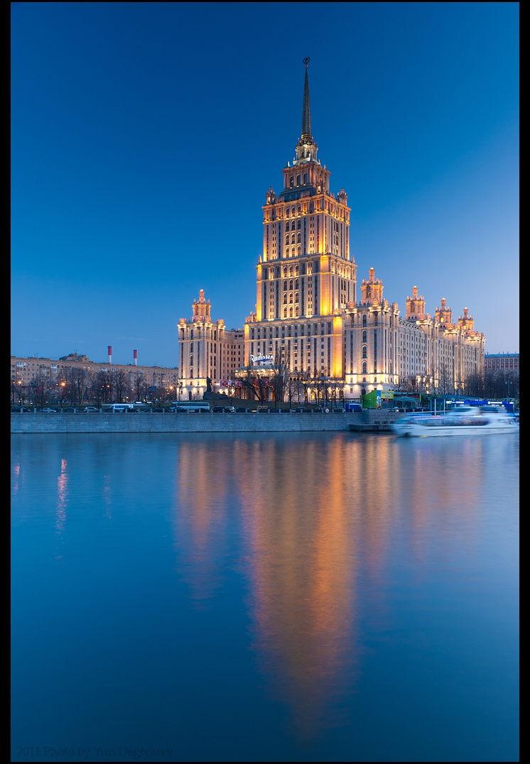 Photo of آسمان خراش های هفتگانه مسکو