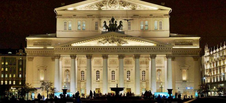 بالشوی تئاتر مسکو | تئاتر بالشوی مسکو