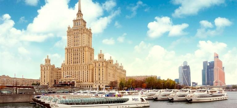 هتل رادیسون رویال مسکو   Radisson Royal Hotel in moscow