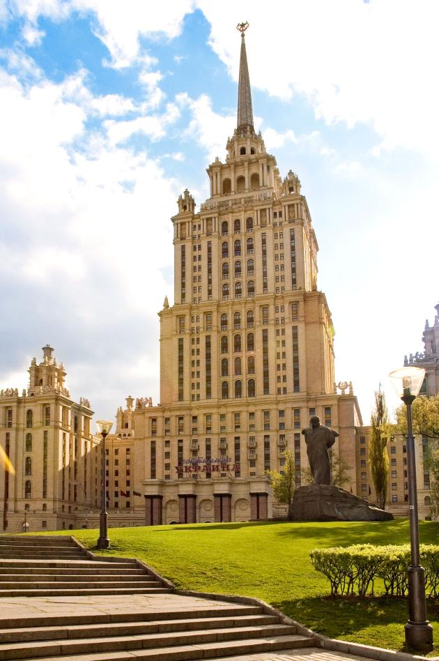 Radisson Royal Hotel in moscow