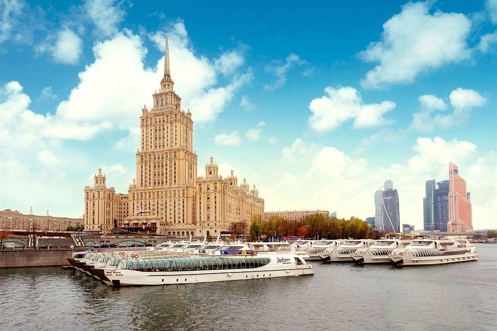 هتل رادیسون رویال مسکو