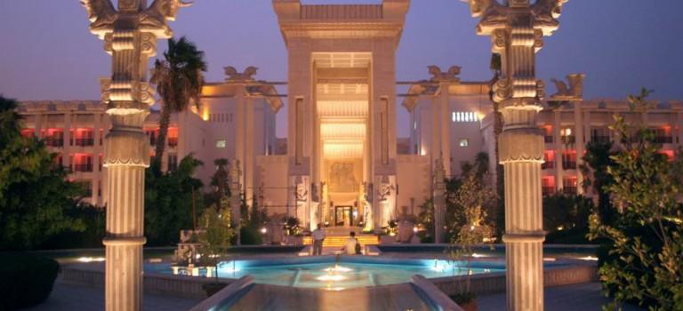 هتل داریوش کیش | Daryosh Hotel in Kish