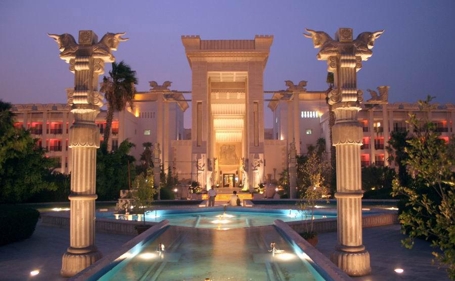 Photo of هتل داریوش کیش | Daryosh Hotel in Kish