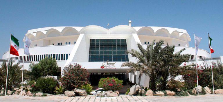 Photo of هتل صدف کیش | هتل سورینت صدف کیش