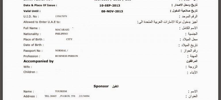 ویزای دبی | ویزای دوبی | Dubai Visa