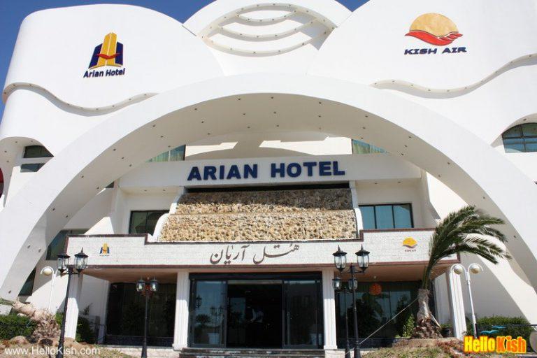 ورودی هتل آریان