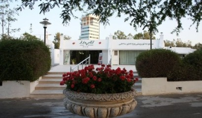 Photo of هتل تاپ رز کیش | هتل ۳ ستاره تاپ رز کیش