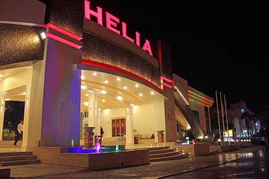 نمای بیرونی هتل هلیا