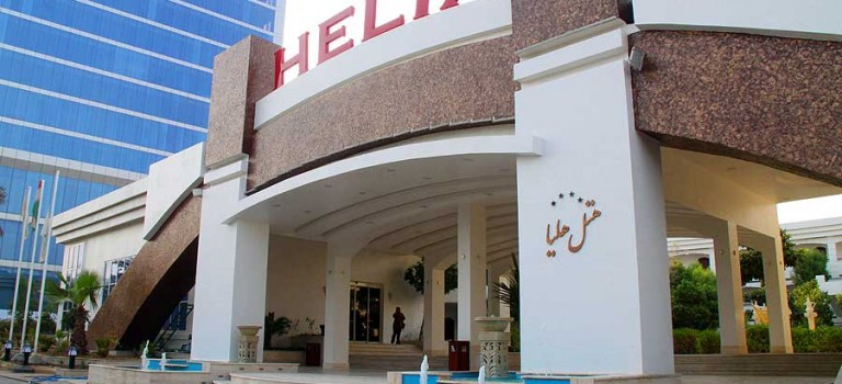 هتل هلیا کیش | هتل ۵ ستاره هلیا کیش