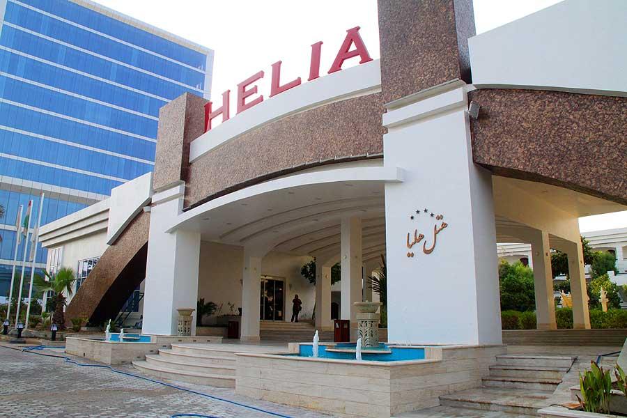 Photo of هتل هلیا کیش | هتل ۵ ستاره هلیا کیش