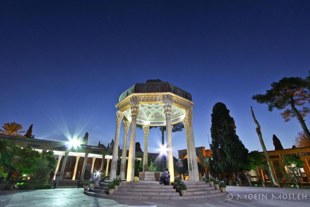 حافظیه شیراز