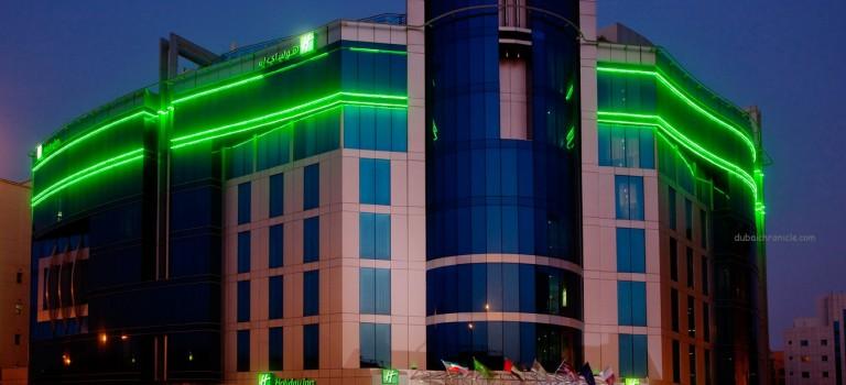 هتل هالیدی این دبی | هالیدی این بر دبی البرشا