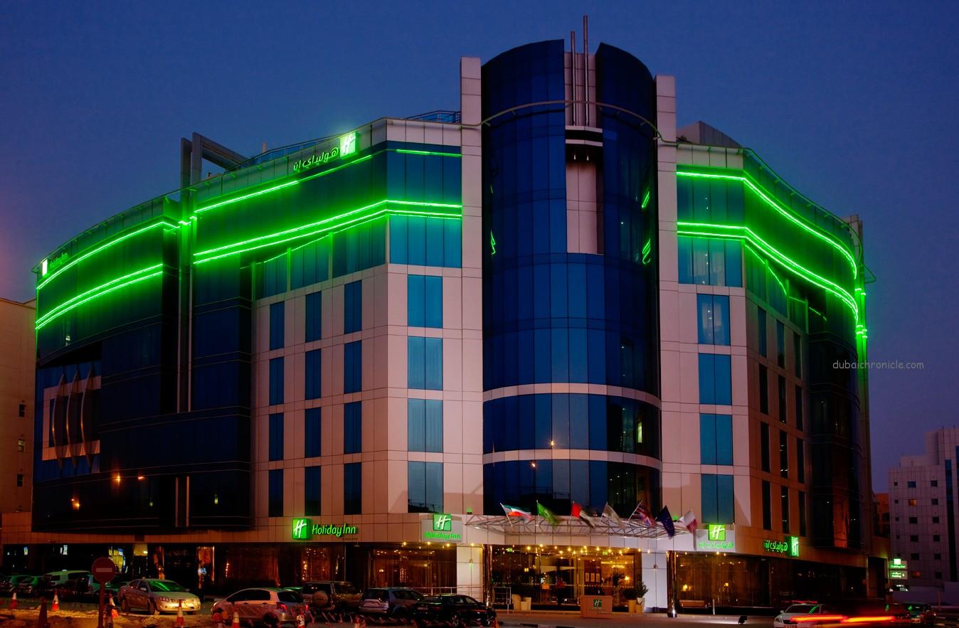 Photo of هتل هالیدی این دبی | هالیدی این بر دبی البرشا