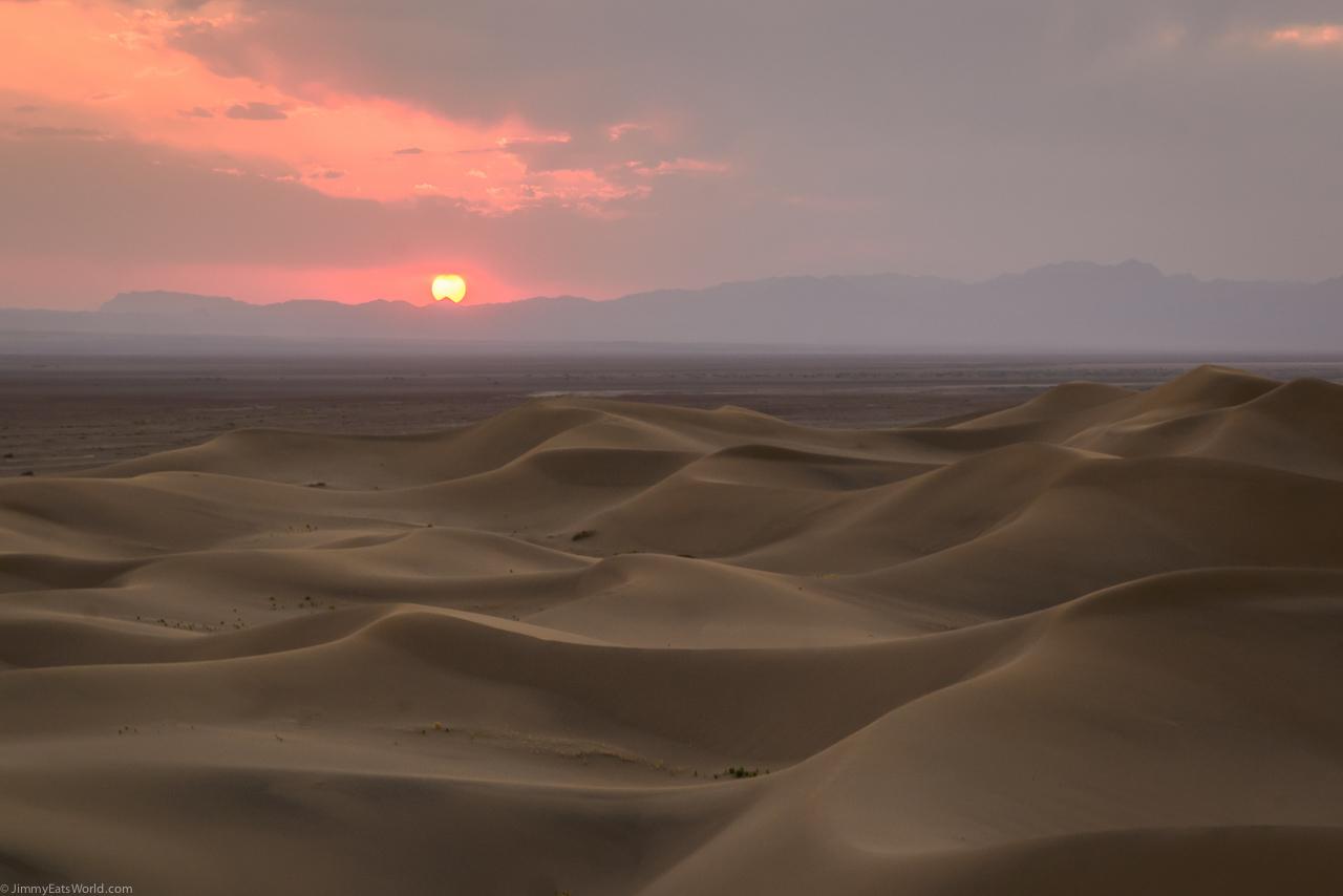 کویر بافق یزد