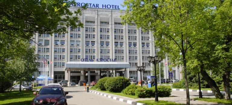 هتل آئرو استار مسکو (۳*)