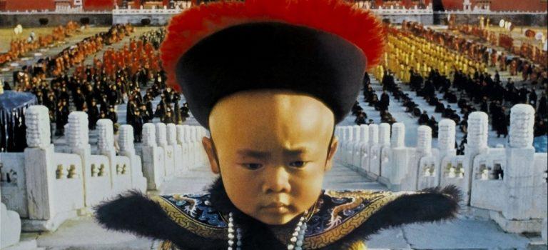 تاریخ چین – تمدن هفت هزار ساله