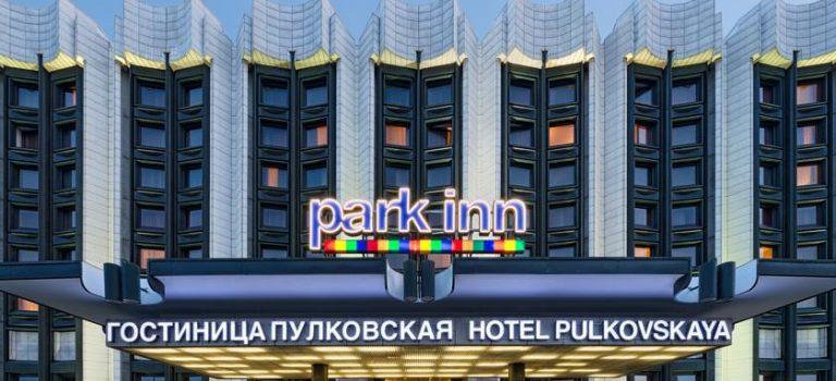 هتل پارک این بای رادیسون پولکوفسکایا
