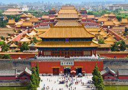 شهر ممنوعه چین