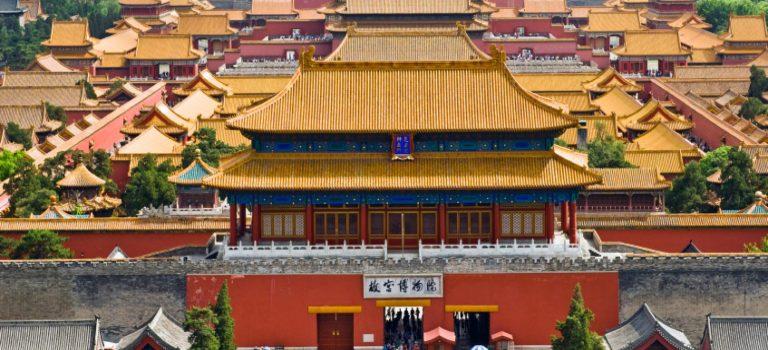شهر ممنوعه چین | Forbidden City