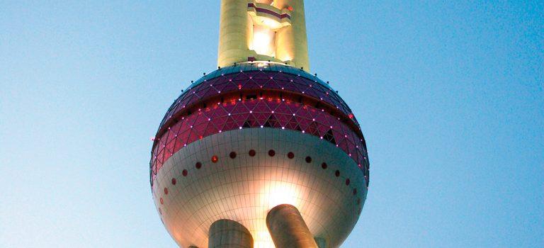 برج تلویزیونی شانگهای | برج مروارید شرقی