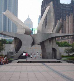 میدان مردم شانگهای