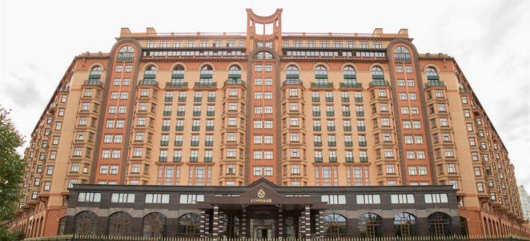 هتل گورنی سنت پترزبورگ | MFK Gornyi