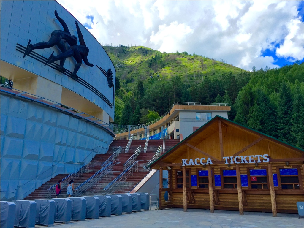 Medeu Almaty