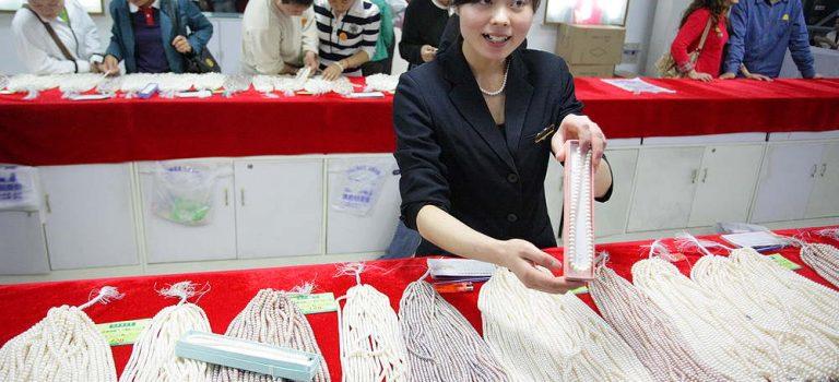 کارخانه مروارید پکن | Pearl Factory Beijing