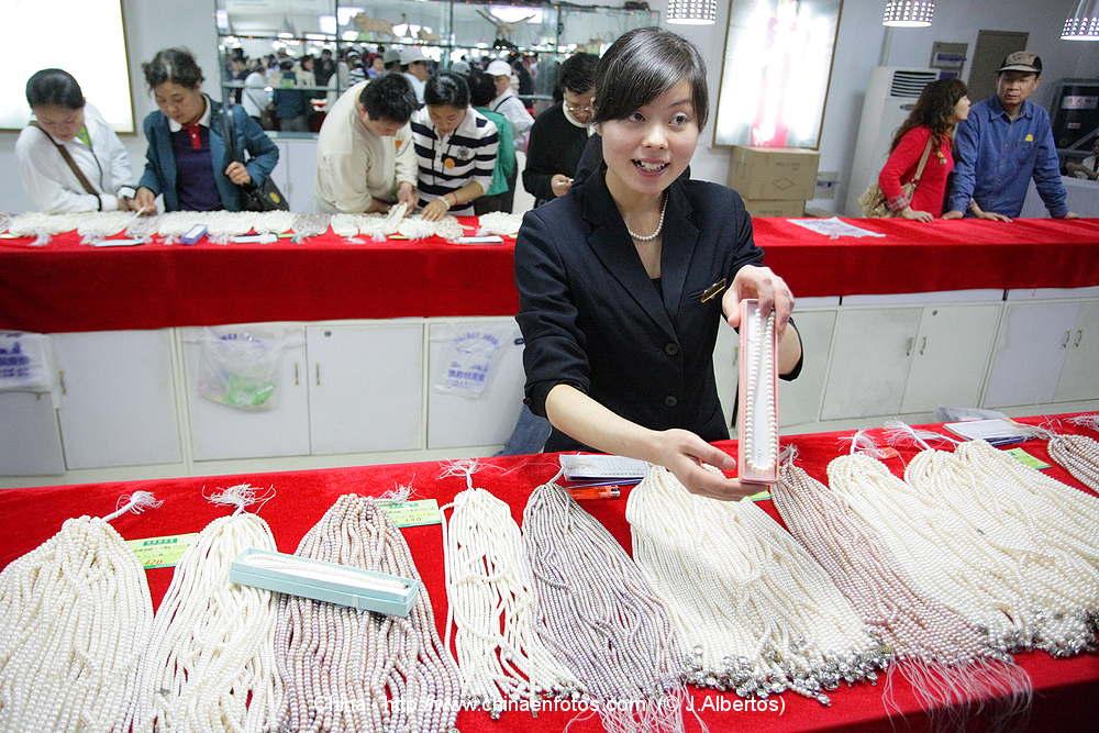 Photo of کارخانه مروارید پکن | Pearl Factory Beijing
