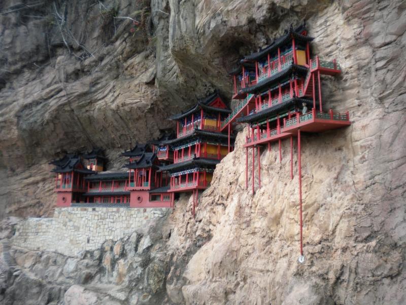دهکده فرهنگ بومی شنزن چین