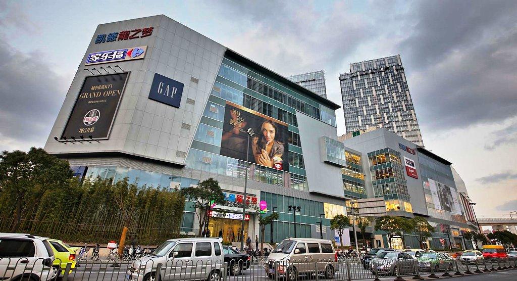 مرکز خرید های شانگهای