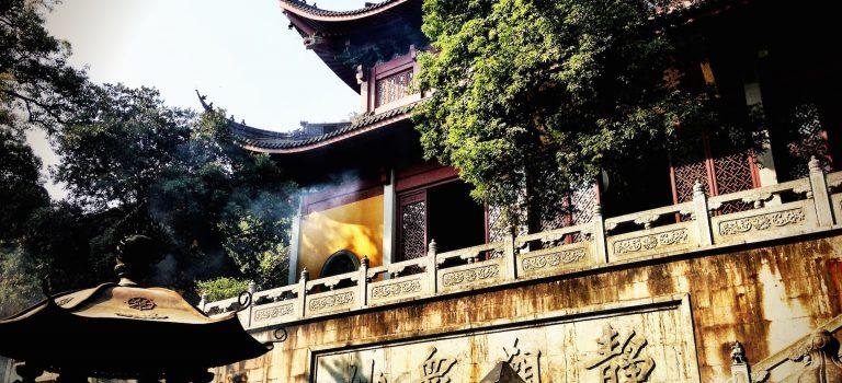 معبد لینگین هانگزو چین | Lingyin Temple Hangzhou