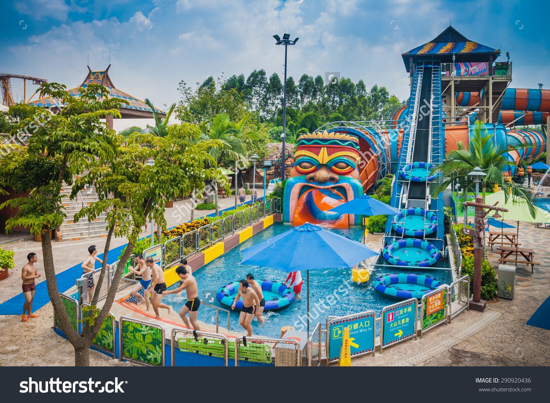 پارک آبی شهر گوانگجو