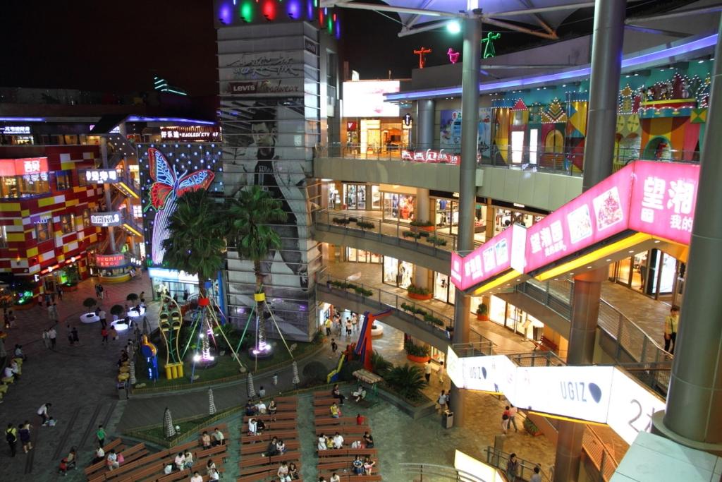 مرکز خرید هنگ کنگ شانگهای