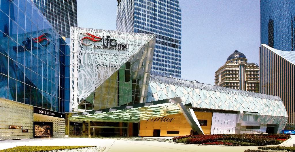 مرکز خرید آی اف سی شانگهای