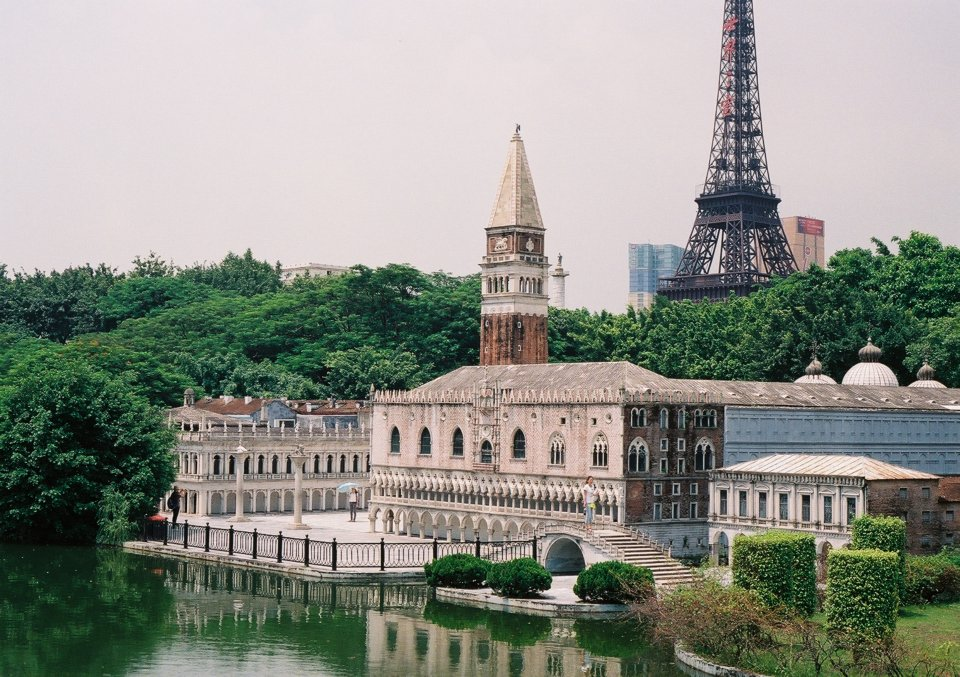 پارک پنجره جهان چین