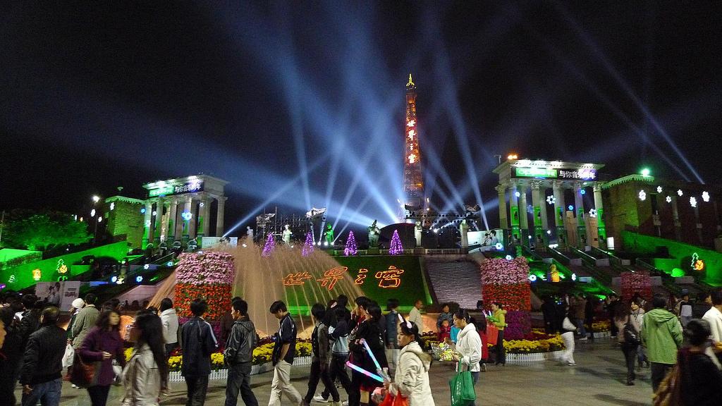 پارک پنجره جهان شنزن چین