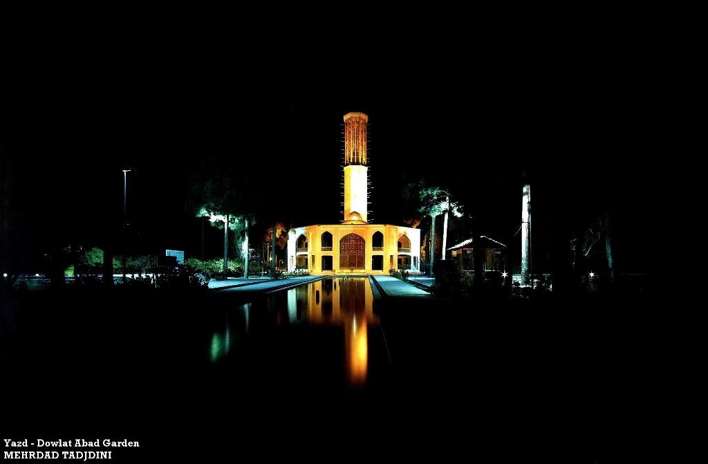 Photo of تور ترکیبی اصفهان و یزد و شیراز | تور اصفهان و یزد و شیراز
