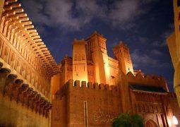 تور مراکش نوروز ۹۶