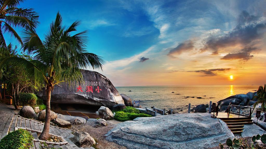سواحل سانیا چین