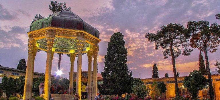 تور ترکیبی اصفهان و شیراز   تور ۲ شب اصفهان + ۳ شب شیراز
